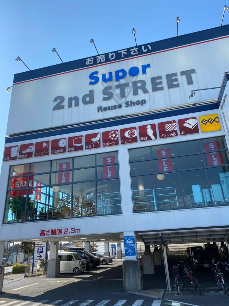 北区にある『2nd STREET 大宮日進店 スーパーセカンドストリート』大型店舗に行ってきた。掘り出し物発掘、気分は宝探し!