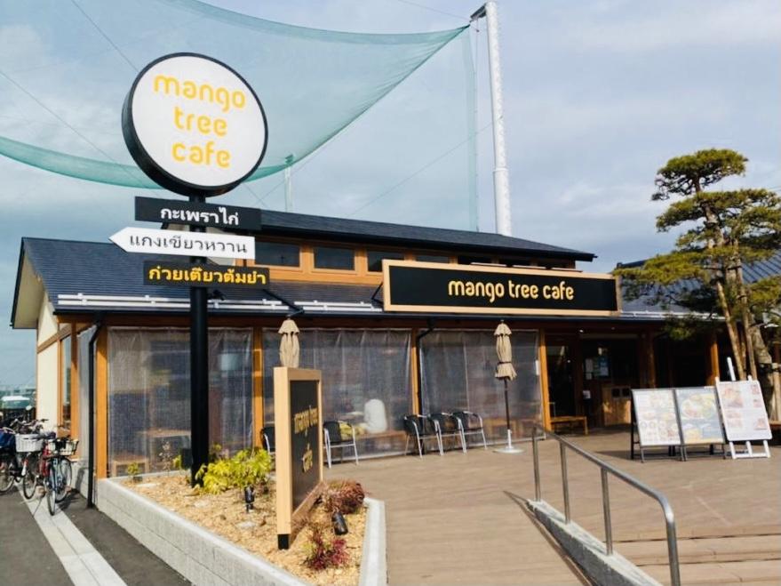 西区西大宮にオープンしたカフェレストラン『mango tree cafe(マンゴツリーカフェ)』でコーヒーテイクアウトしてみた