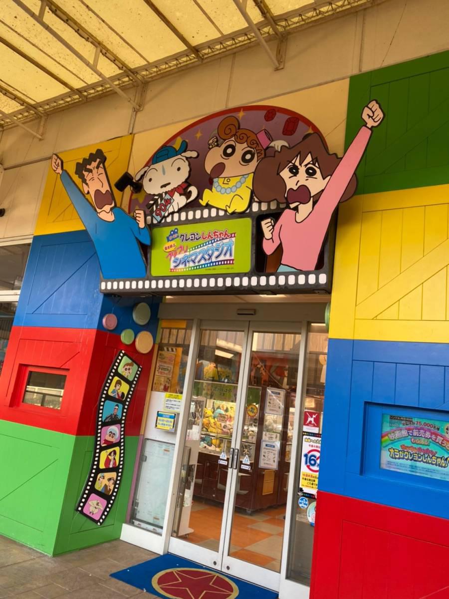 クレヨンしんちゃんの町『春日部市』『春日部駅』『ララガーデン春日部』『イトーヨーカドー』で聖地巡礼してきた。