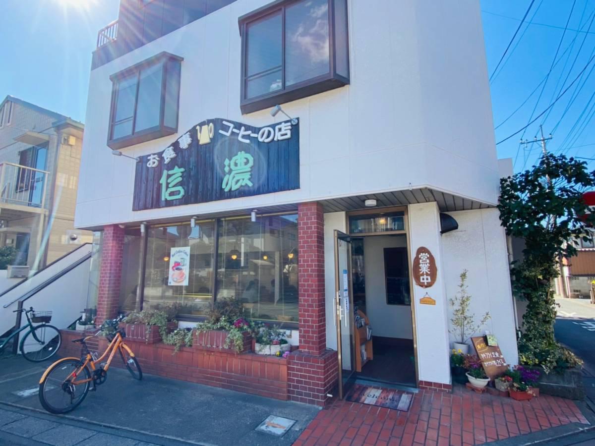 大宮区の住宅街にある『コーヒー&レストラン信濃』で『チキンカツカレー』他食べてきた。