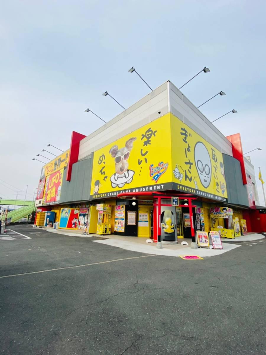 行田市下忍にある『世界一のゲームセンターエブリデイ 行田店』で全台100円のクレーンゲームに挑戦!10円キャッチャーもやってみた。