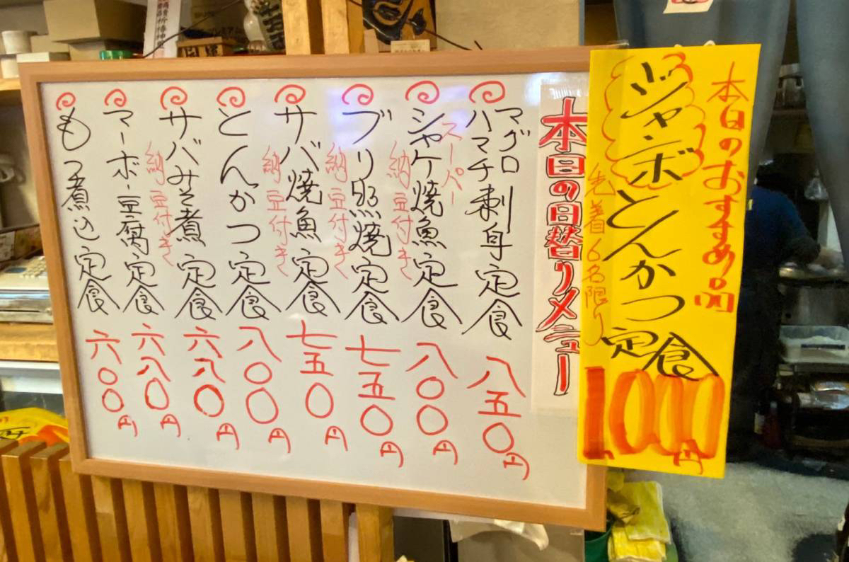 中央区にある和風食事処酒処『なか里』でボリューム満点のランチを食べてきた。