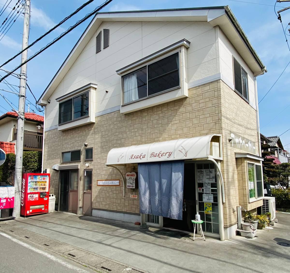 坂戸市千代田にある『アサカベーカリー 坂戸店』で『クリームドーナツ』『てり玉チキン』『チーズカレーパン』買って食べてみた。