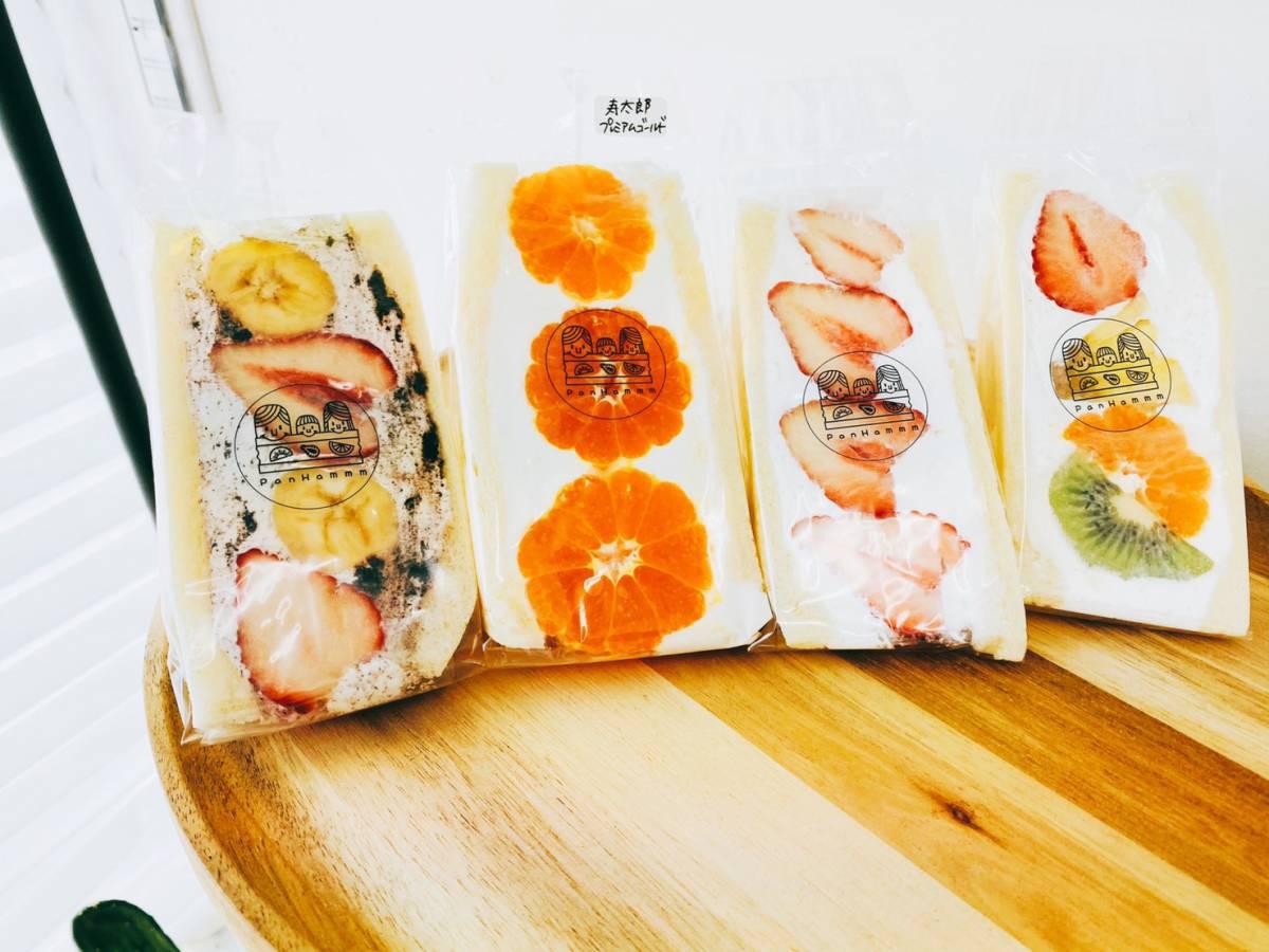2021年2月3日オープン!『PanHammm パンはむ』で『あかおとめ』『MIX』『寿太郎プレミアムゴールド』他買って食べてみた。