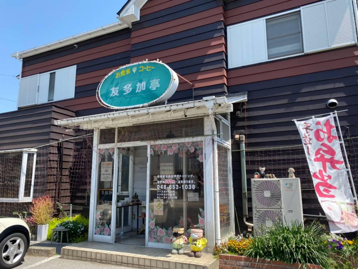 大宮区櫛引町『友多加亭』で『豚キムチ』『ささみチーズフライ』『ゴーヤチャンプル』『生姜焼き』を食べてみた。