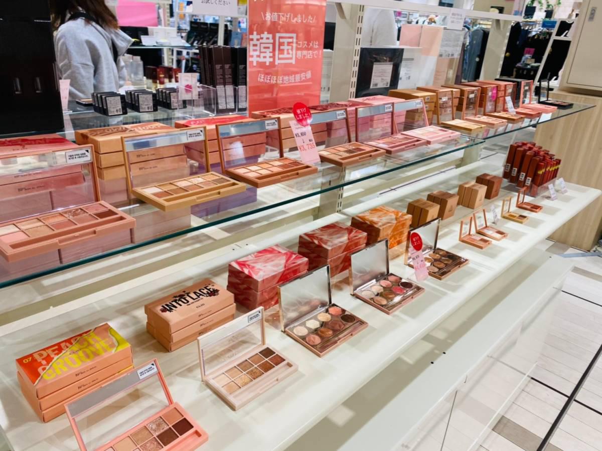2021年4月23日人気の韓国コスメのショップがコクーンシティオープン!『makeup cosmiii × SKINGARDEN』に行ってきた。