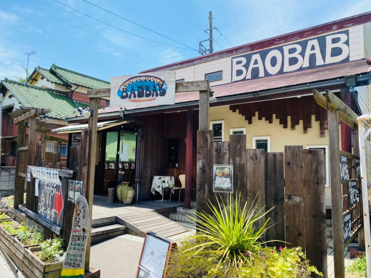 桜区白鍬のカフェレストラン『BAO BAB(バオバブ)』で『手ごねジューシーハンバーグ』『特製ポークジンジャー』行って食べてきた。