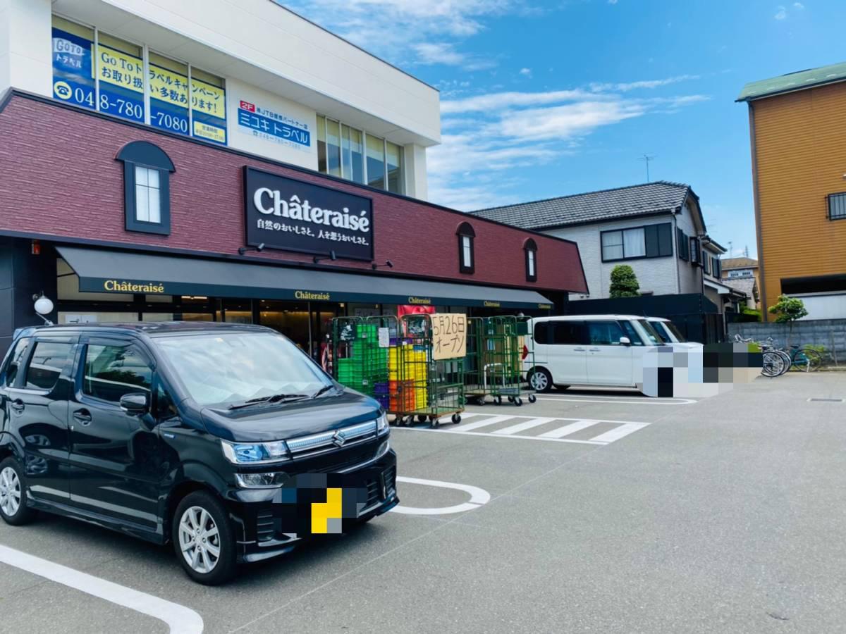 上尾市小泉に『シャトレーゼ上尾西店』が2021年5月26日プレオープン!5月28日新規オープン!