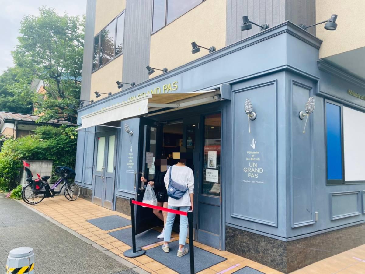 大宮区の人気洋菓子店『アングランパ』で『ミルフィーユ オ フレーズ』『フロマージュ クリュ』他買って食べてみた。