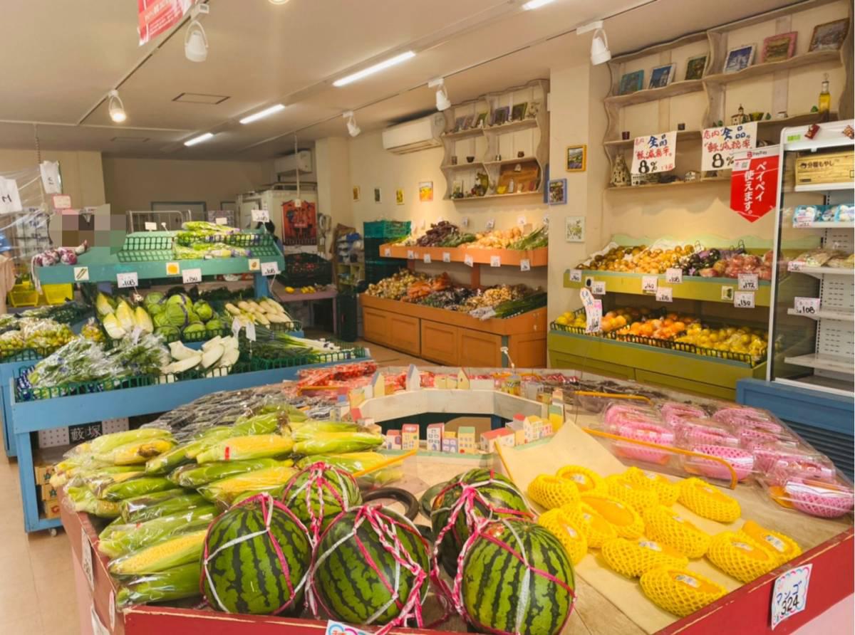 大宮駅東口の激安八百屋『ハッピーファームみやたけ』で新鮮で安い『野菜』『果物』買って食べてみた。