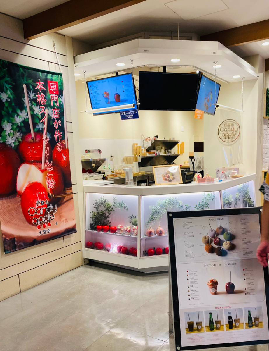 埼玉初の常設店!りんご飴専門店カフェ『代官山Candy apple(キャンディーアップル)大宮店』が2021年6月15日オープン!