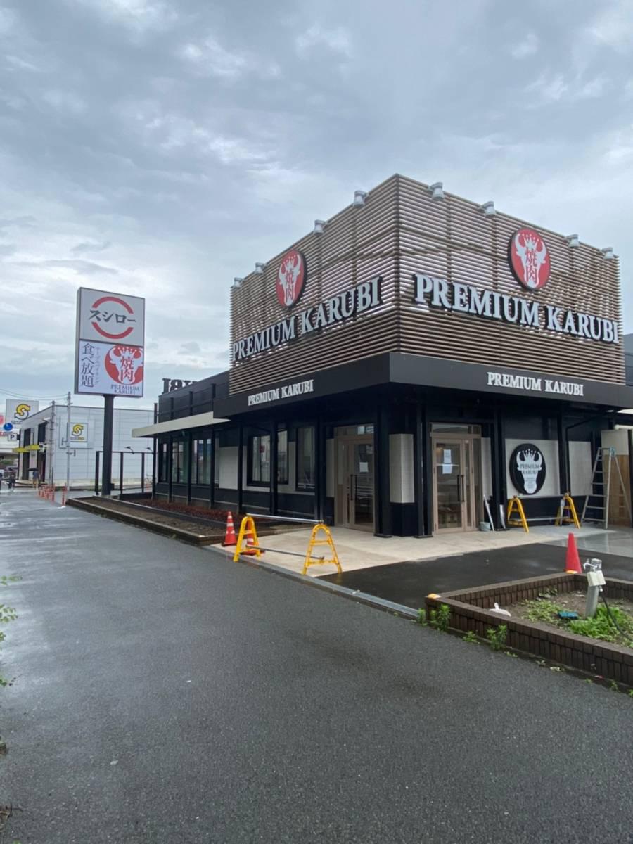 2021年8月上旬中央区に焼肉&スイーツ食べ放題『プレミアムカルビ 与野店』がオープン予定!