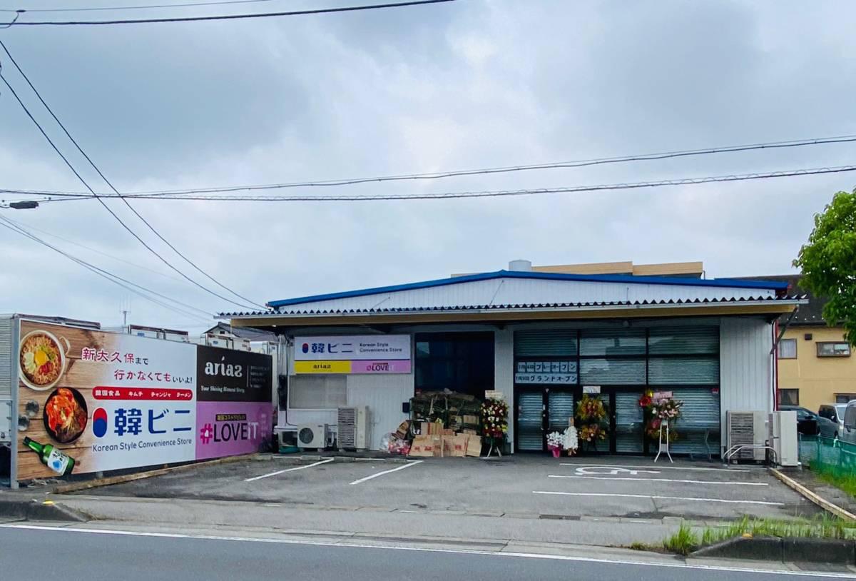 春日部市栄町に韓国の商品を販売するコンビニ風の『韓ビニ 春日部店』が2021年7月9日にオープン!