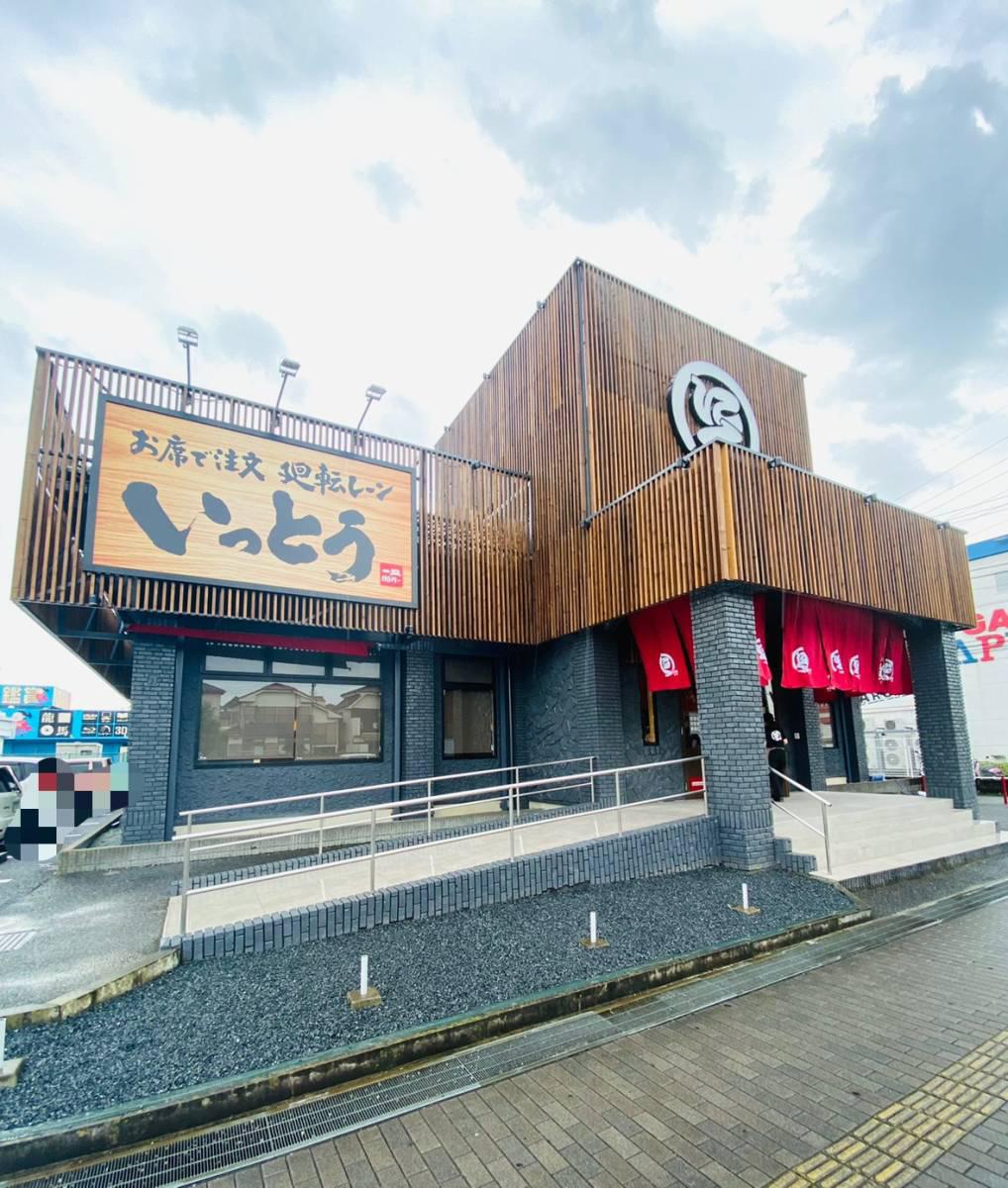 2021年7月16日上尾市に廻転レーン焼肉『いっとう 上尾店』がオープン!場所は『すたみな太郎上尾店』跡地…