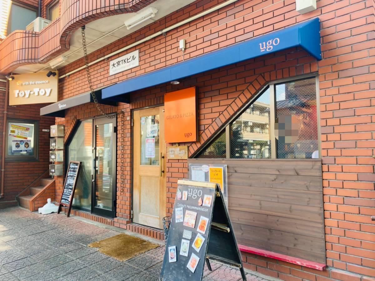 大宮氷川参道沿いジェラート&ピザのお店『ugo(ウーゴ)』で『白桃』『ピスタチオ』のジェラート行って食べてみた。