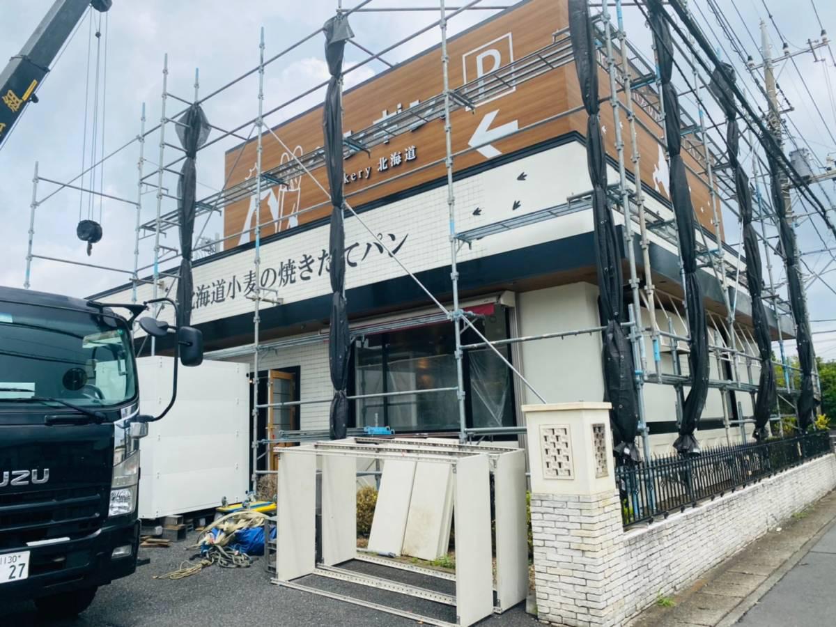 埼玉初出店!上尾市東町に『ペンギンベーカリー上尾店』が9月17日オープン!場所は『パティスリーイチリン 上尾店』跡地…