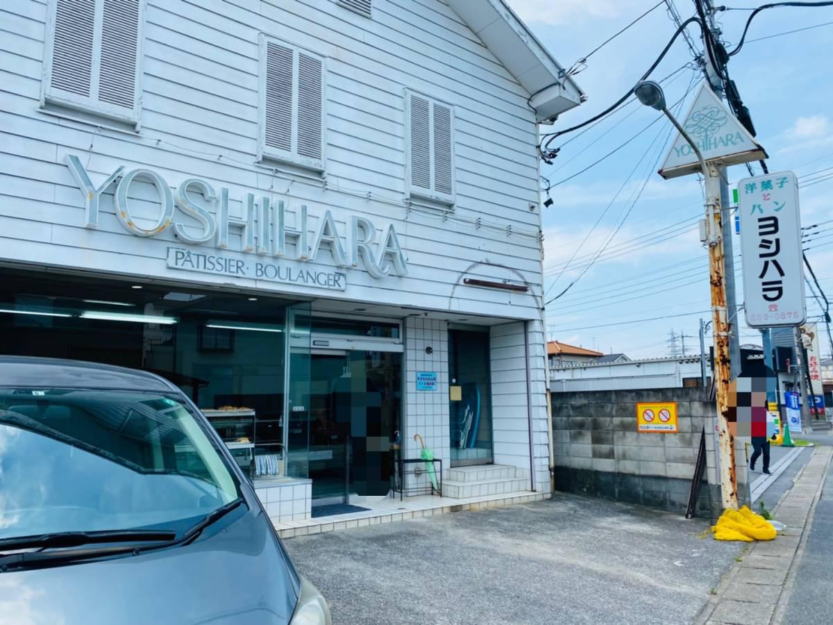 大宮区櫛引町の昔ながらのパン屋『洋菓子とパン ヨシハラ』で『焼きそばぱん』『ウインナードック(大)』『こしあん&ホイップ入』を買って食べてみた。