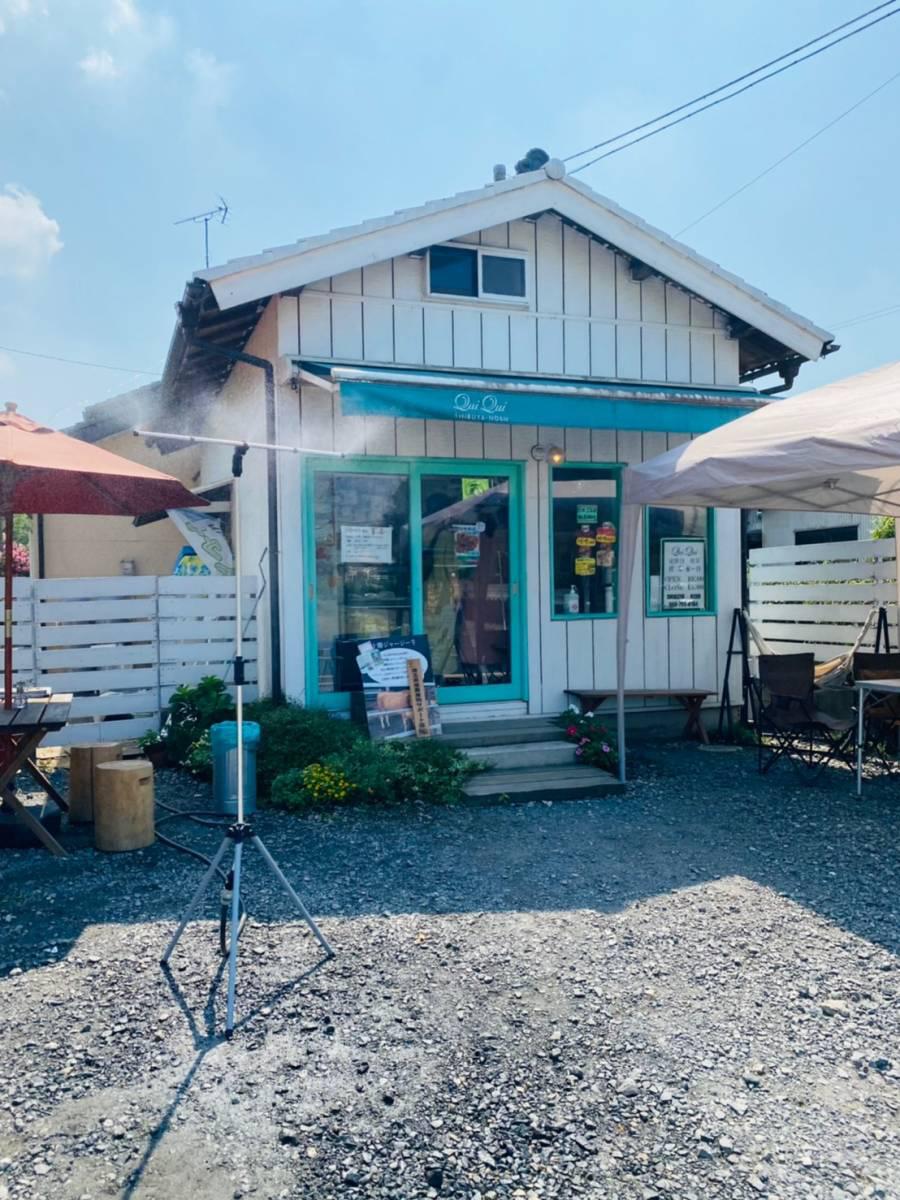 蓮田市上平野の農家直営のお菓子屋さん『QuiQui渋谷農園』で『キウイWサンデー』『十勝直送小豆と黒蜜きなこ』『水ゼリー』行って食べてみた。