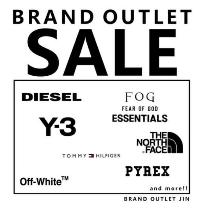 2021年9月25日・26日の2日間限定『イオンモール上尾』で『BRAND OUTLET SALE』開催!注目のハイブランドやストリートブランドが多数…