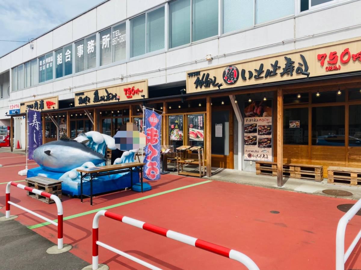 北区吉野町の『大宮市場』にある『魚がし天ぷら・いさば寿司・活あじ丼内浦 』で『活あじ丼アジフライ』『本まぐろ丼』行って食べてみた。