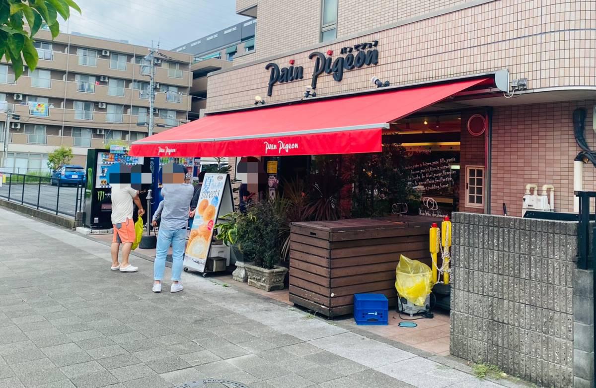 川口市里の人気パン屋さん『Pain Pigeon(パン・ピジョン)』で『レーズンサンド』『ショコラクロワッサン』他買って食べてみた。