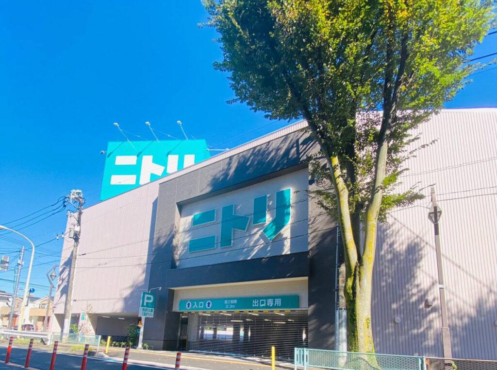 2021年9月22日さいたま市中央区に『ニトリさいたま中央店』がオープン!