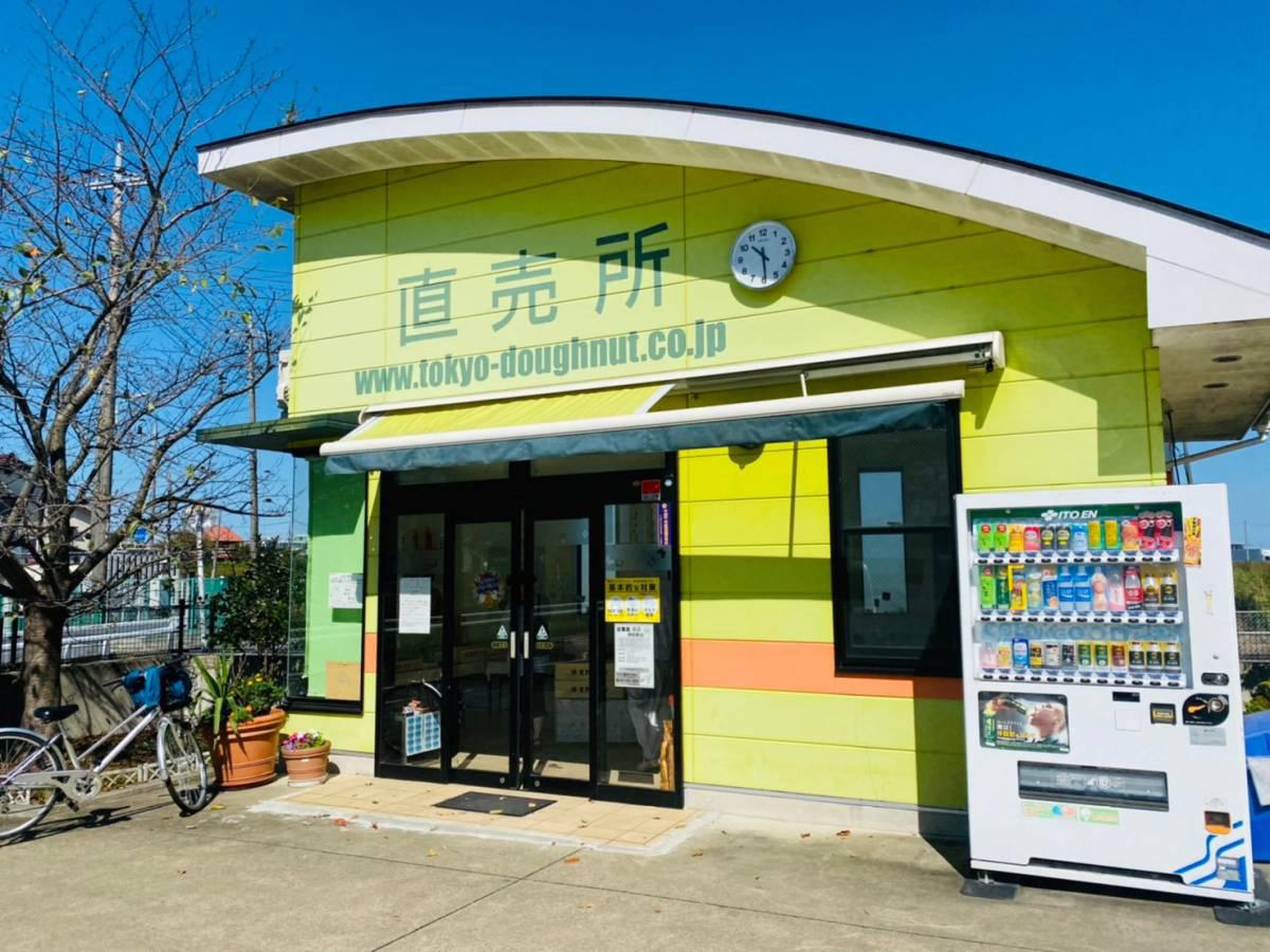 ふじみ野市の工場直売のお店『東京ドーナツ直売所』で日替り・数量限定のドーナツをお得に買って食べてみた。